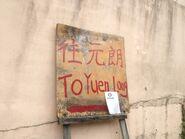 Show how to go Yuen Long