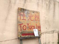 Show how to go Yuen Long.JPG