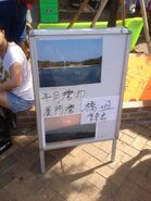 Blue Flag Shipping (Ma Kee) service information 2