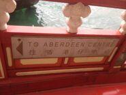 Jumbo Kingdom Ferry Pier to Aberdeen board 08-05-2016