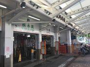 Cheung Chau Ferry Pier 2 28-08-2019