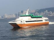 FIRST FERRY V Central to Mui Wo 22-08-2019