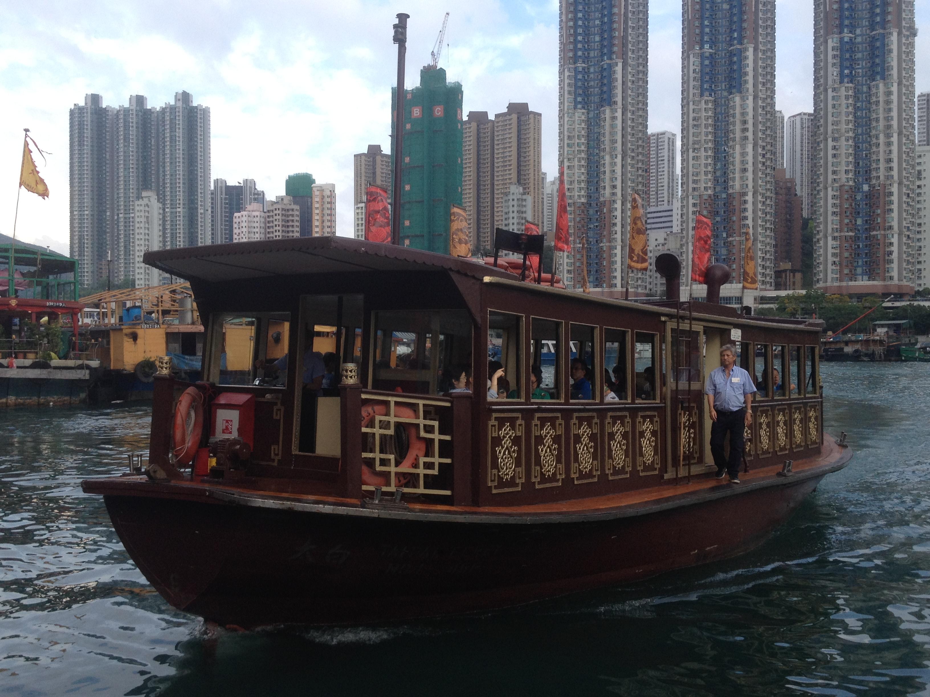 珍寶王國香港仔至珍寶王國航線