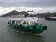 Full River Tuen Mun to Tai O