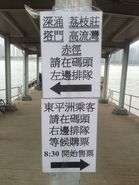 Tsui Wah Ferry Service notice to devide passengers notice