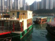 Aberdeen to Ap Lei Chau Ferry