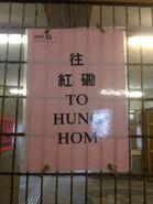 NWFF to Hung Hom board 12-05-2016