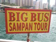 Big Bus Tour Shampan Ride poster 2