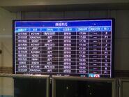 China Ferry Terminal display(2)