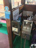 Aberdeen to Ap Lei Chau money box 28-09-2019