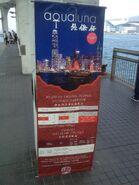 Aqualuna poster in Central Pier 9