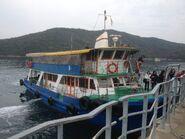 Tsui Wah 3 Tsui Wah Ferry Ma Liu Shui to Tap Mun(Wong Shek special departure) 25 03-2016(3)