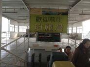 Tsuen Wan Ferry Pier entry gate