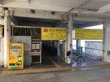 東涌發展碼頭