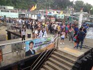 Tap Mun Pier passengers