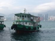 Ming Way Fortune Ferry North Point to Kwun Tong 14-05-2016(1)
