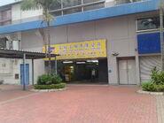 Tuen Mun Ferry Pier Entrance@20131014