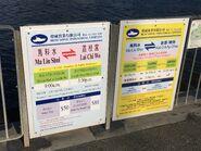 Best Sonic ferry route information in Ma Liu Shui