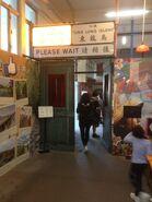 Sam Ka Tsuen Ferry Pier light box 2 11-12-2016