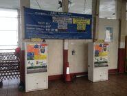 Tsim Sha Tsui Ferry Pier ticket machine