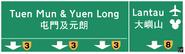 Chueng Ching Highway 13.6 R3N