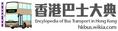 HKBus Logo.png