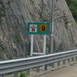 香港主要幹線、出口編號及里程標誌系統