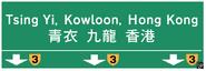 Chueng Ching Highway 15.1 R3S