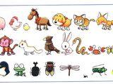 Animals (HM64)