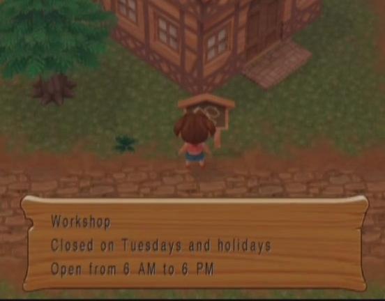 Workshop (MM)