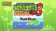 『牧場物語GB3 ボーイ・ミーツ・ガール』公式プレイ動画