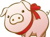 Pig (MM)