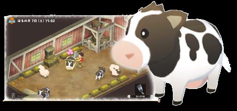 Cow (Dor)
