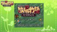 『牧場物語 ~ハーベストムーン』公式プレイ動画