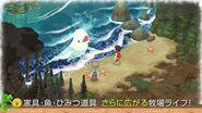 「ドラえもん のび太の牧場物語」ローンチPV PS4 Nintendo Switch