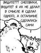 Bandicam 2013-09-08 15-27-35-640