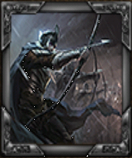 Galahdrim Archers