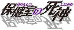 HnS Logo.png