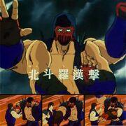 Rakan Geki JJ.jpg