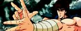 Kenshiro's fighting stance