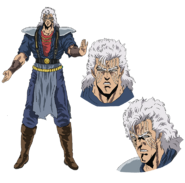 Ichigo Aji Shuu