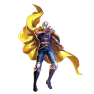 Holy Emperor Souther (Legends ReVIVE)