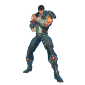 Legends ReVIVE - Muso Tensei Kenshiro's Muso Protector Outfit
