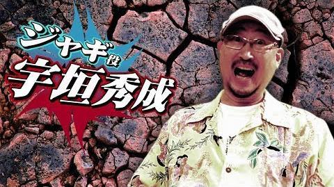 PS4専用ソフト『北斗が如く』主要キャスト_スペシャルインタビュー第二弾