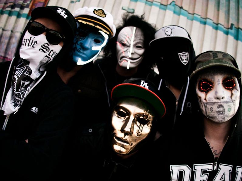 Masks American Tragedy Hollywood Undead Wiki Fandom