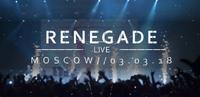 Renegade Live thumbnail.png