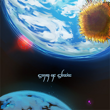 Song of Skaia Album cover-1-.png