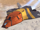 Gunship (Coalition)