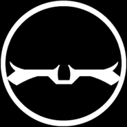 Taiidan insignia (white)