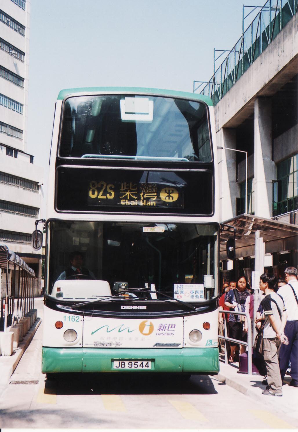 新巴82S線 (第一代)